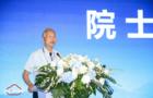 华为云AI院长峰会举行,中国科学院院士张钹谈AI人才培养