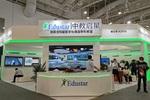 共襄盛舉,擘畫未來 | 中教啟星新品閃耀第79屆中國教育裝備展