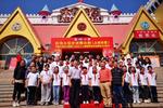 小碼王專項公益基金攜手《三封書信》,創新打造有溫度的愛國教育