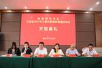 曲靖師范學院2021年云南省少數民族教師普通話培訓項目開班