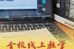 安心!暖心!华侨大学全力保障校园安全与学习生活