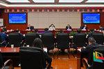 第四届中华职业创新创业大赛工作部署会在重庆工业职业技术学院顺利召开