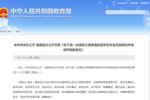 一个学年提分80!广州这所中学是怎么做到的?