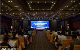 【盘点2018】厚积薄发,用科技致敬北京pk10