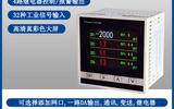 德堃DK2004PLUS四回路大彩屏高精度數顯智能溫度巡檢儀控制器