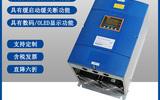 三相電子數字可控硅固態調功調壓器智能數顯電力調整器功率控制器
