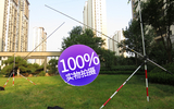 PLC01高空智能植被覆蓋度測量儀/動態測量系統
