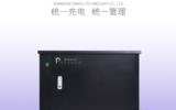 充電柜|平板電腦充電柜|平板電腦充電車|筆記本充電柜|USB智能充電柜|定制充電柜PJ-C20