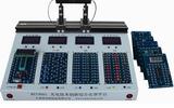 光電技術創新綜合實訓平臺