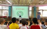 三寶幼兒助教機器人+晨檢、助教、心理輔導