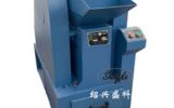 绍兴盛科 SKF100×150 -I 实验室小型环保密封细颚鄂式破碎机