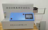 全自动氟氯离子测定仪