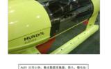 德國SubCtech公司水下油氣ROV監測探頭(OceanLine)