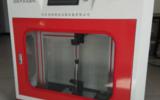 型材摆锤冲击性能试验机