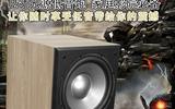 美国捷思JBL喇叭款JAS623无源低炮音箱厂家直销12寸家庭影院音响