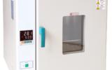 熱空氣消毒箱(干熱消毒箱) KSRX-30