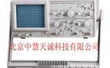 雙蹤模擬示波器(20MHz) 型號:YZYD4320