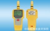 工業級手持式溫濕度計(新款上市)