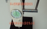 YDJ-1型飼料硬度計