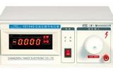 高压数字电压表/高压数字表    型号;DP-YD1940A