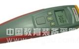 直板式红外线测温仪 红外线测温仪 测温仪 型号:HAD-ST620/622/623