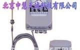 變壓器繞組溫度計_變壓器用繞組溫控器 貨號:ZH11056