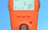 TD820-EX便携式天然气检测报警仪