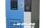 新能源汽车充电桩老化试验箱LRHS系列