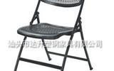 廠家直銷 出口品質新款折疊椅培訓椅 會議椅 辦公椅