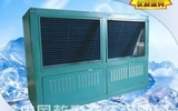 Bitzer箱式風冷冷庫機組XJB05LBB-5HP