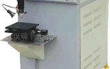 RF-H300激光焊接機