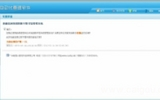 諾圖圖書館自動化管理軟件