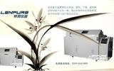 上海循环盐雾箱哪个品牌好?LENPURE
