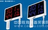 LED在線溫濕度顯示記錄儀生產