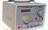 高頻信號發生器 wi107454