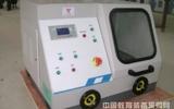 SPQ-300金相切割机