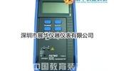 DE-306台湾PATOS表面温度计DE-305双通道表面温度计
