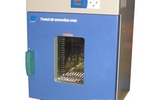 DHG-9070 鼓风干燥箱