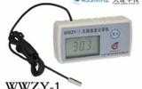 無線傳輸型溫度記錄儀