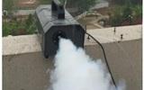 智能防水煙霧發生器