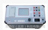 互感器綜合特性測試儀