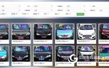 明景車輛身份特征識別系統 車輛二次識別系統