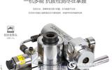 HC-40多功能強度檢測儀