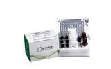 黄曲霉毒素B1 ELISA试剂盒