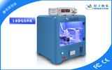 轻子纳米静电纺丝机/专业静电纺丝设备