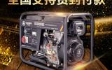 2KW便攜式發電機組多少錢