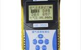烟气流速检测仪(固定污染源)
