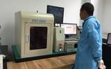 激光開封機laser decap芯片失效分析