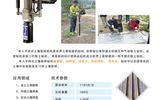 澳大利亚单人手持式土壤取样钻机
