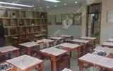 書法教學系統